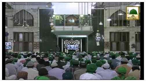Short clips - Musibat zada ki Madad karnay Walon Kay Liye Farishton Ki dua