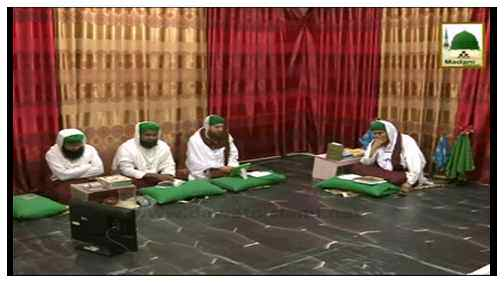 Madani Mukalima - (Ep-210) - Dukhyari Ummat