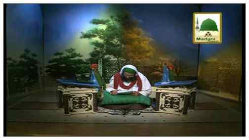 Madani Inqilab (Ep-73) - Jail Khana Jat Main Madani Kaam