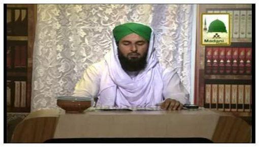 Dar-ul-Ifta Ahlesunnat(Ep-230) - Wozo Kay Masail