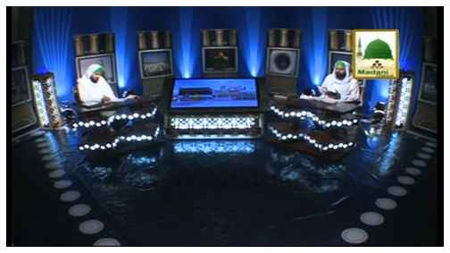 Ahkam e Hajj (05)- Mina Ki Tarf Rawangi