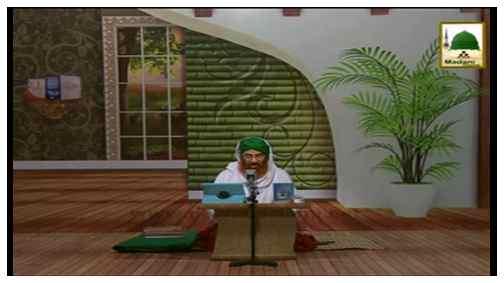 Sahabiyat Ki Hikayat (Ep-07) - Husn e Akhlaq