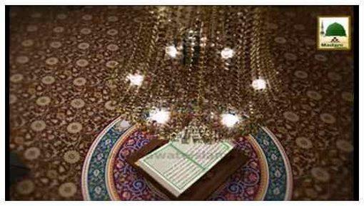 Faizan e Quran(Ep-132) - Surah Al-Anfaal - 41-59