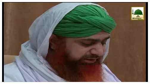 Mubarak Safar(Ep:01) - Gunnahon Say Pak Ho Jata Hai