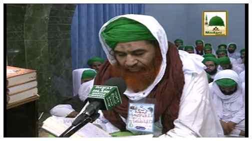 Madani Muzakra - Madani Mahol Say Wabastagi Ki Koshish