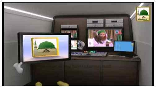 Electronic Muballigh (40) - Madani Channel - Piyaray Aaqa ka Zati Naam Quran Main Kitni Martba Aaya Hai