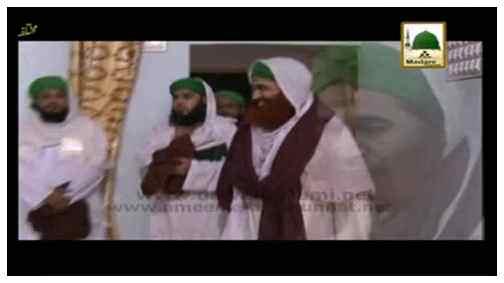 Ramzan Ki Yaad - Mussarrat Say Seena Madina Bana Tha