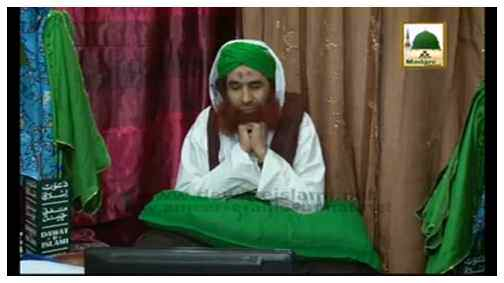 Short Clip - Qabaristan Main Lagay Darakht Say Miswak Bechna kaisa?