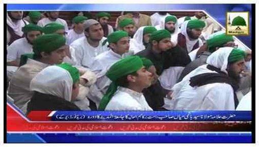 Madani Khabrain Urdu - 23 Zulqaida - 19 Sept