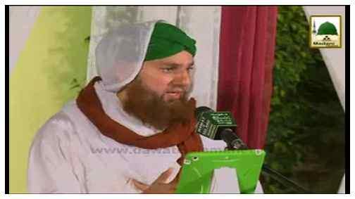 Islah E Aamal - Qurbani Ka Bayan