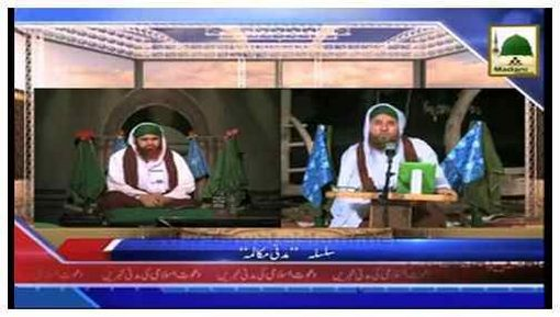 Madani News English - 25 Zulqaida - 21 Sept 2014