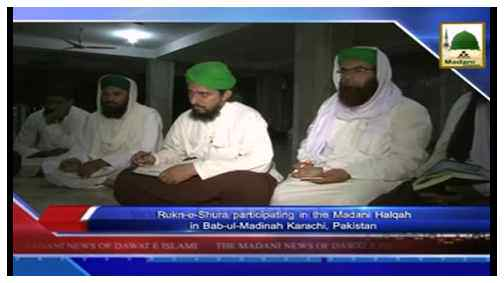 Madani Khabrain Urdu - 25 Zulqaida - 21 Sept 2014 - Subtitle