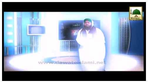 Promo - Qurbani Ki Khalin Apni Dawate Islami Ko Dijiye