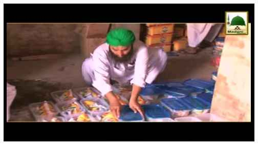 Short Clip - Dawate Islami Ki Sailab Zadgan-e-Jhang Ki Kher Khawhi Part02