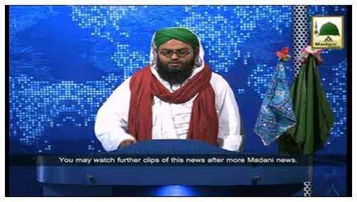 News Clip - 21 sept - Hazrat Maulana Hashmi Miyan Sb Ka Bradford UK Jamia-tul-Madina Ka Daura Aur Madani Phool
