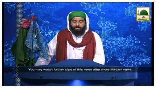 News Clip - 22 Sept - Silsila Faizan-e-Islam - Qurbani Ki Hikmatain