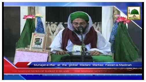 Madani News English - 28 Zulqaida- 24 Sept