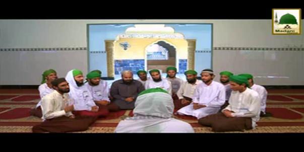 Sunnatain Aur Aadaab(15) - Eid-ul-Adha Ki Sunnatain Aur Adab