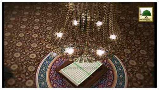 Faizan e Quran(Ep:133) - Surah Al-Anfaal - 59-75