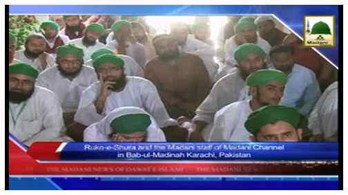 Madani News English - 29 Zulqaida - 25 Sept