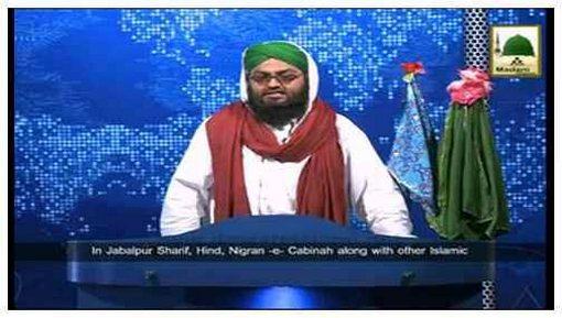 News Clip - 23 Sept - Islami Bhaion ki Khalifa-e-Aala Hazrat,Hazrat Burhan-ul-Haq kay Mazar Par Jabalpur Hind Main Hazri