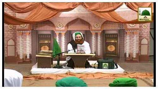 Hazrat Abu Huraira Ka Apni Maa Say Husn e Sulook