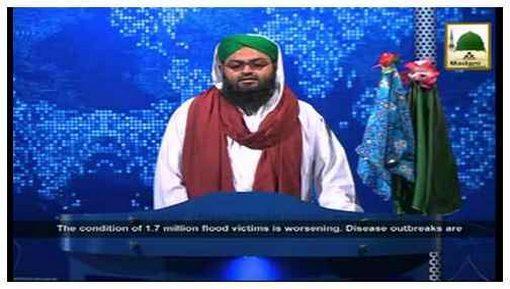 News Clip - 25 Sept - Dawateislami Ki Jhang,Pakistan Kay Sailab Zadgan Ki Imdad