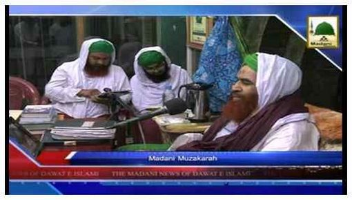 Madani News English - 30 Zulqaida - 26 Sept 2014