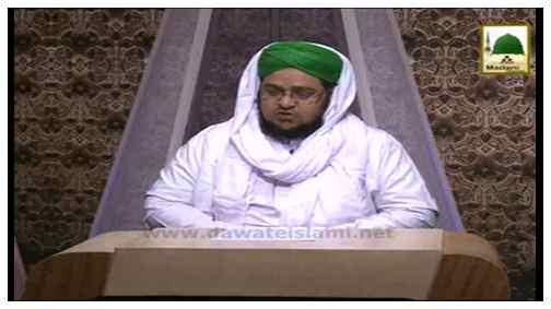 Faizan e Islam(Ep:08) - Qurbani Ki Hikmatain