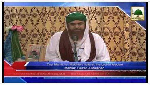 Madani News English - 02 Zulhijja - 28 Sept 2014