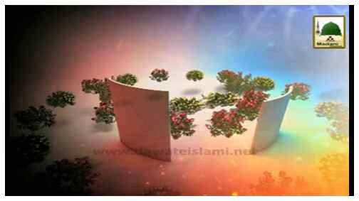 Madani Guldasta(05)- Qurbani Kay Janwar Kay Kaan Main Chaid Ka Hukum