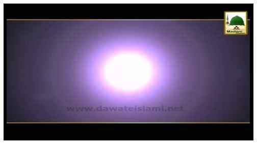 Short Clip - Qurbani Kay Janwar Par Zulm Na Karain