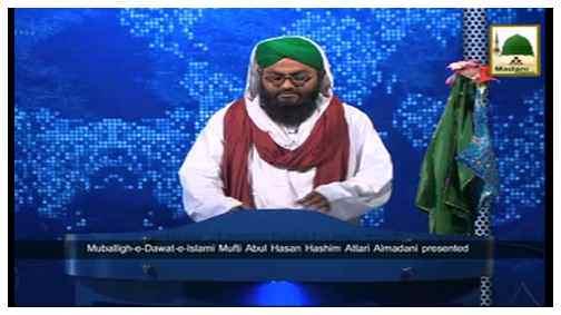 News Clip - 28 Sept - Mufi Hashim Sb Ki Ijtmaai Qurbani Tarbiyati Ijtima Main Shirkat