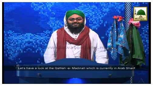 News Clip - 29 Sept - Arab Shareef Kay Ulama-e-Kiram Tassurat Detay Hue