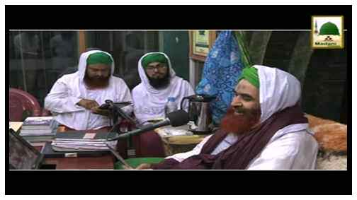 Shor Clip - Qurbani Ki Khalain Denay Aur Jama Karnay Walon Kay Liye Dua-e-Attar