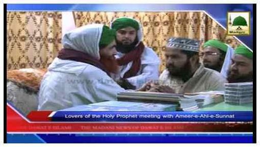 Madani News English - 06 Zulhijja - 02 Oct