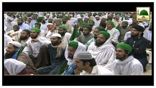 Farooqi Kasooti(01)- Hazrat Umar-e-Farooq Ka Janaza Kis Nay Parhaya?