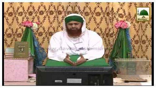 Madani Mukalima(Ep:216)- Khud Ehtisabi