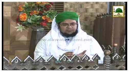 Faizan e Ilm(Ep:96)- Youm-e-Farooq-e-Azam