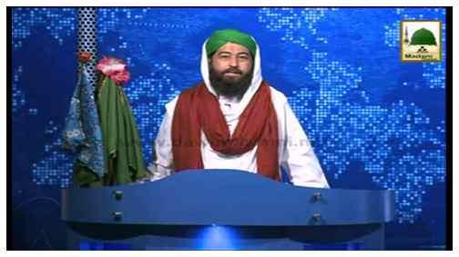 Madani Khabrain Urdu - 29 Zulhijja - 25 Oct