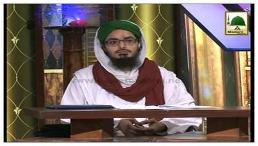 Darul Ifta Ahle Sunnat(Ep:322)- Mannat Kay Msail