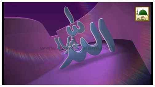 Iman Ki Shakhain - Tazkira e Umar e Farooq رضی اللہ عنہ