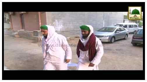 Package - Imran Shaikh Qadri ko Madani Muzakray Ki Dawat Aur Un Kay Tassurat
