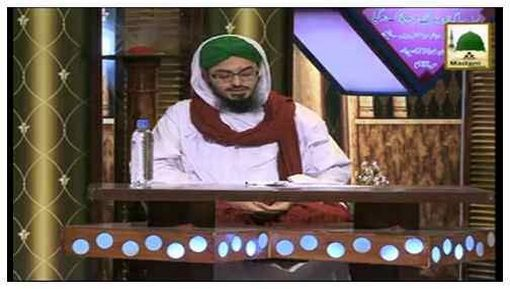 Darul Ifta Ahle Sunnat(Ep:323) - Mannat Kay Massail