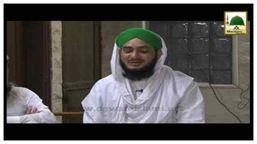 Package - Al-Haj Siddique Ismail Ko 07 Muharram Kay Madani Muzakray Ki Dawat Aur Un Kay Tassurat