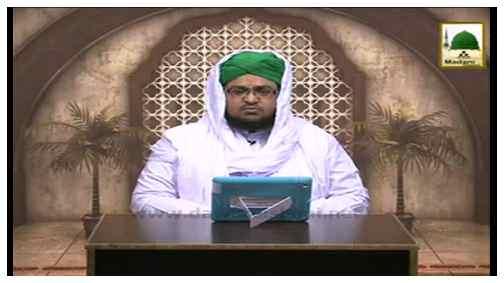 Faizan e Quran(Ep:136) - Surah Al-Tauba -36-54