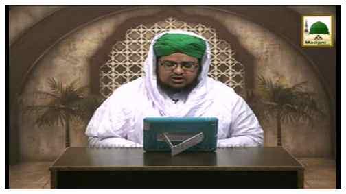 Faizan e Quran(Ep:137) - Surah Al-Tauba -55-74