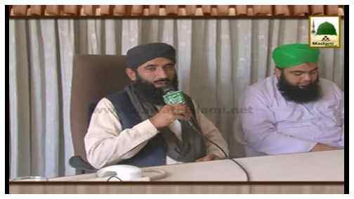 Madani Tassurat - Maulana Rafi-ud-Deen Ashrafi