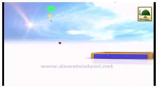 Karamat-e-Imam Hussain رضی اللہ عنہ