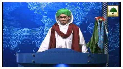 Madani News English - 05 Muharram - 30 Oct